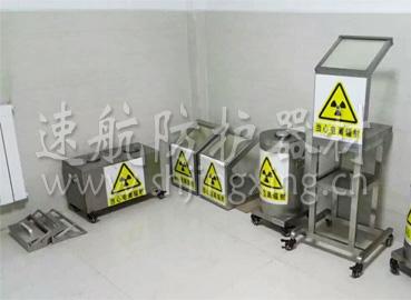 防辐射铅用品